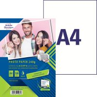 Avery Zweckform No. E2497 tintasugaras 210 x 297 mm (A4) méretű, 240 g -os gazdaságos kiszerelésű fényes fotópapír - 100 ív / doboz (Avery E2497)